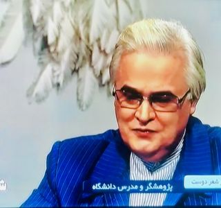 برنامه زنده شب شعر از شبکه 4 با حضور دکتر علی اصغر شعردوست -1398/06/25